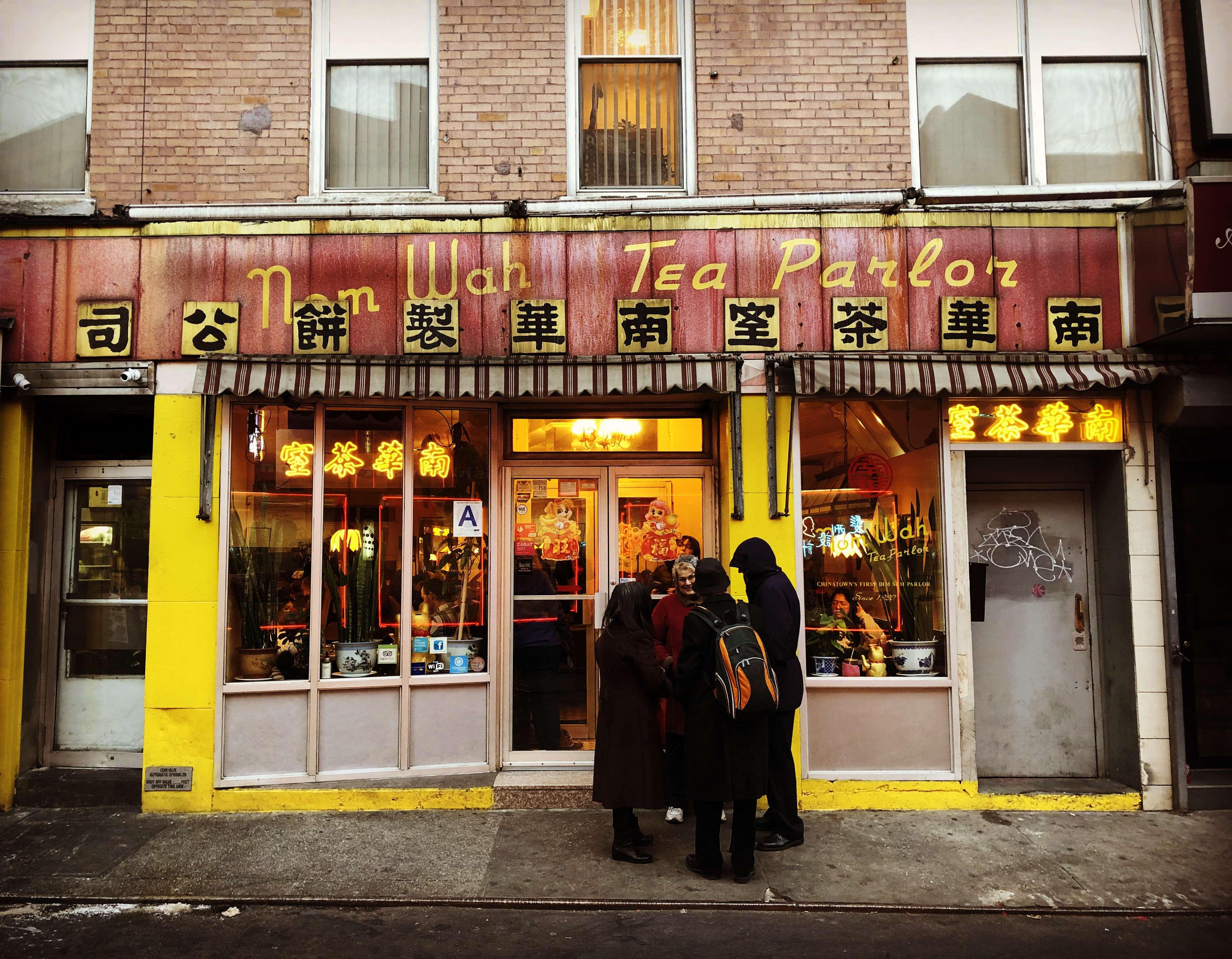 New York S Oldest Dim Sum Restaurant And The Secrets Of